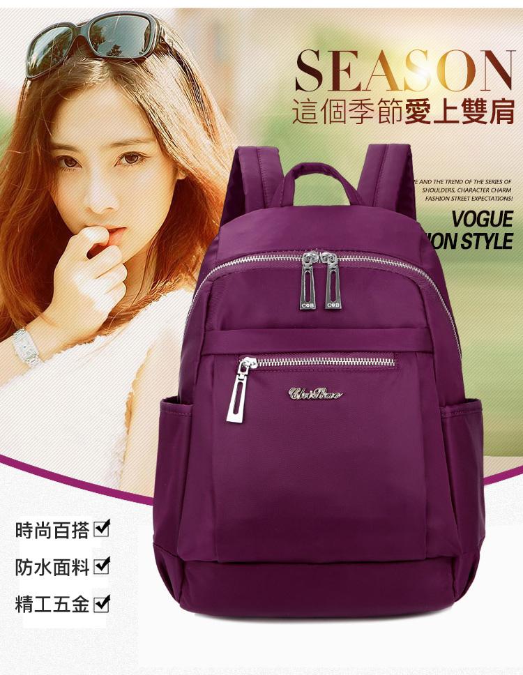 紫色牛津布防水雙肩包