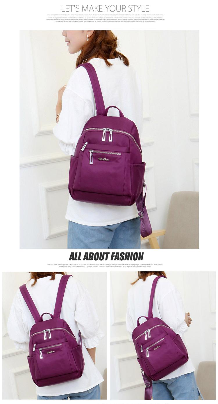 紫色雙肩包女模特展示