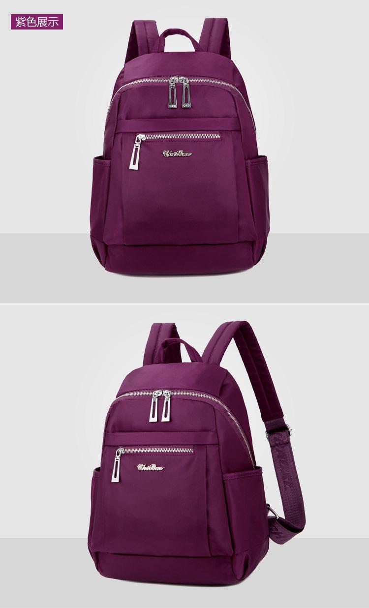 紫色包包正面實拍