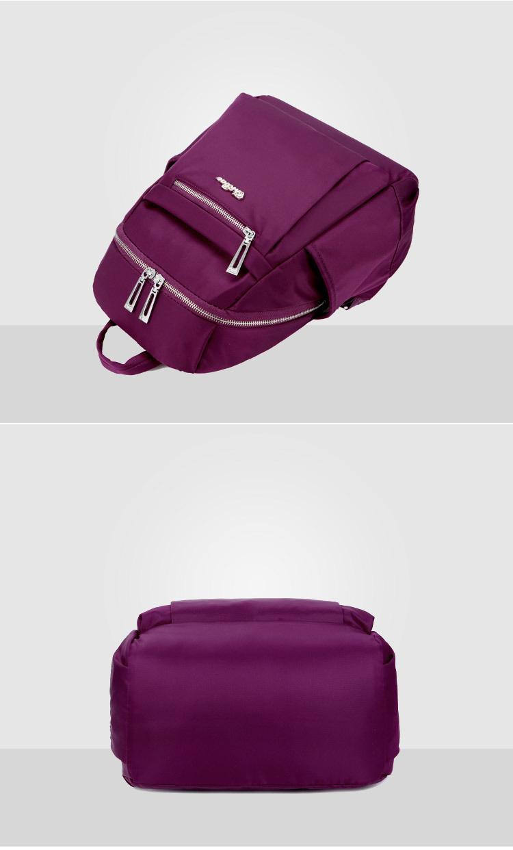 紫色包包底部實拍