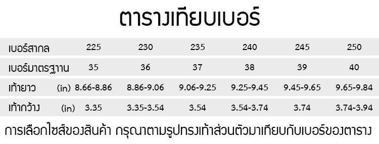 女鞋尺码表.jpg
