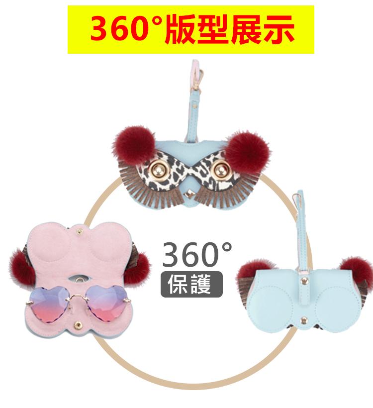 可愛卡通眼鏡包袋360度保護