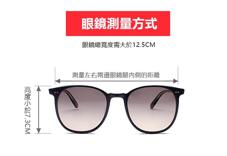 可愛卡通眼鏡包袋眼鏡測量方式