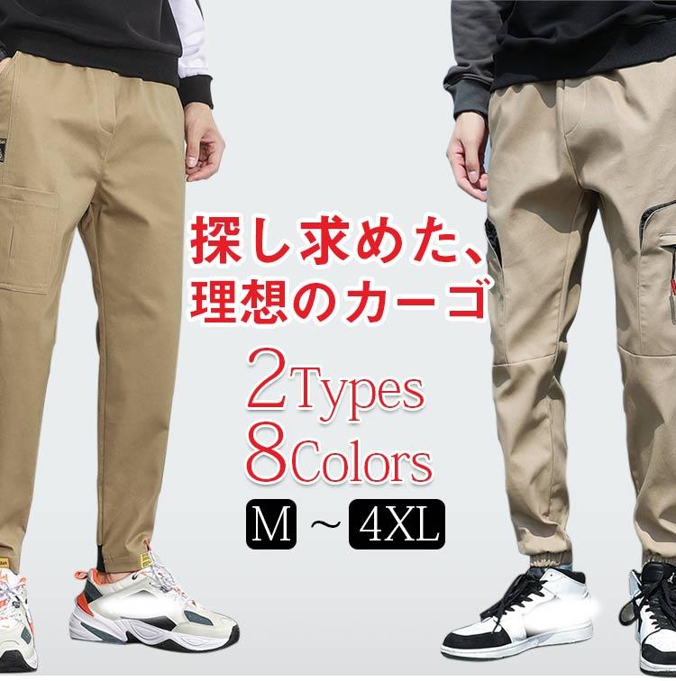 男士休闲宽松工装裤_01.jpg