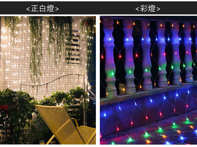 漁網燈_04.jpg