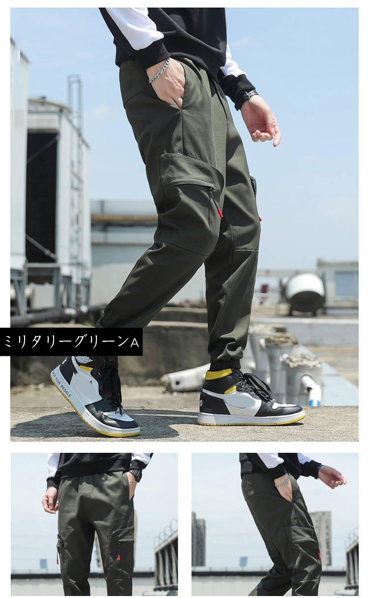 男士休闲宽松工装裤_13.jpg