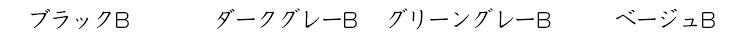 男士休闲宽松工装裤_07.jpg