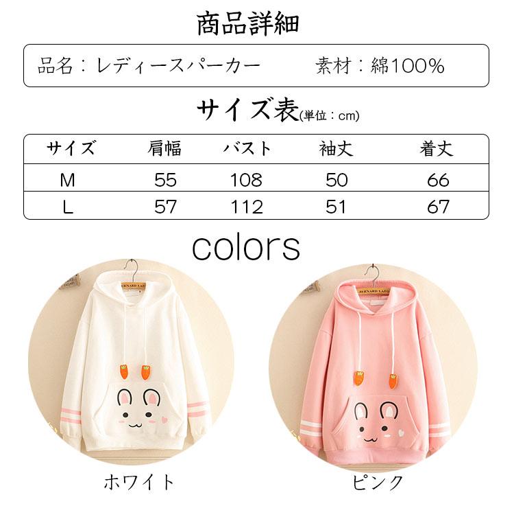 日系森女秋冬兔子毛衫外套_15.jpg