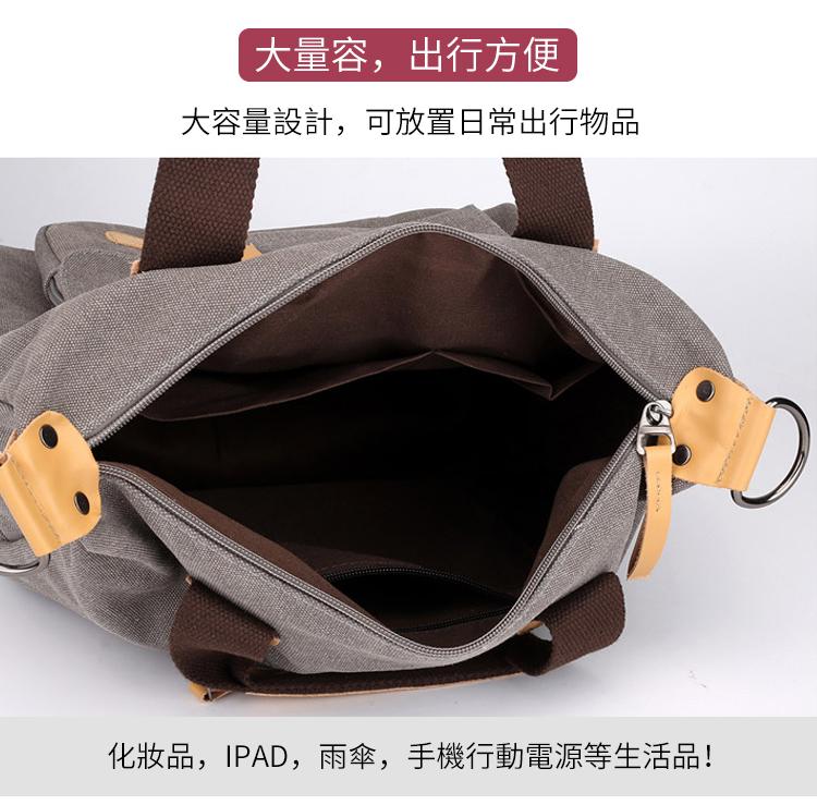 帆布包大容量設計,出行更方便