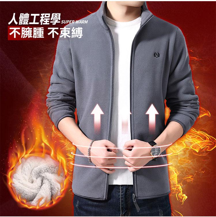 夾克外套設計說明,不臃腫