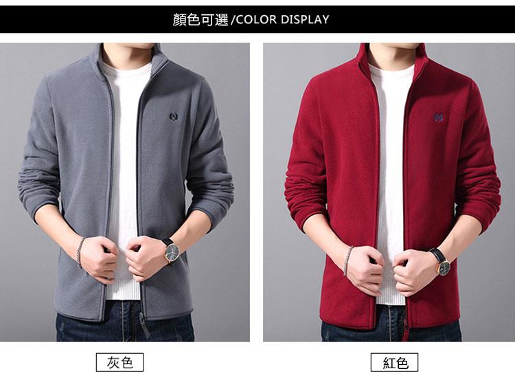 阿爾巴卡羊駝毛夾克外套顏色展示