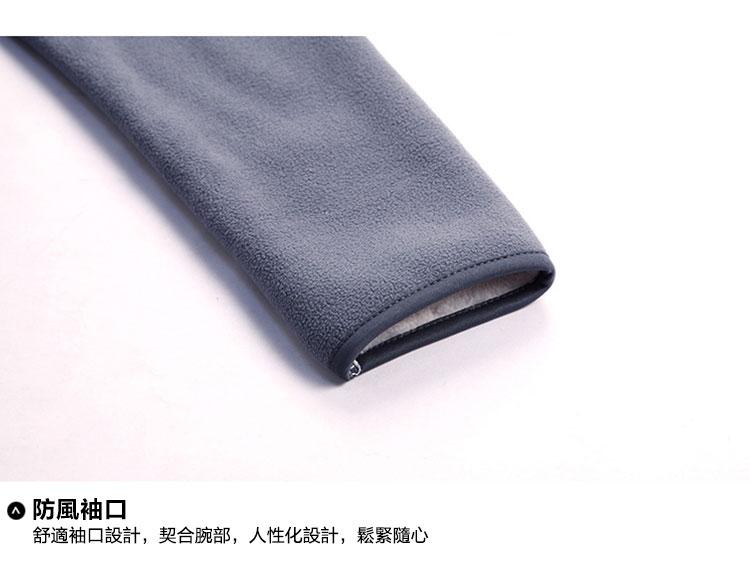 夾克防風袖口設計