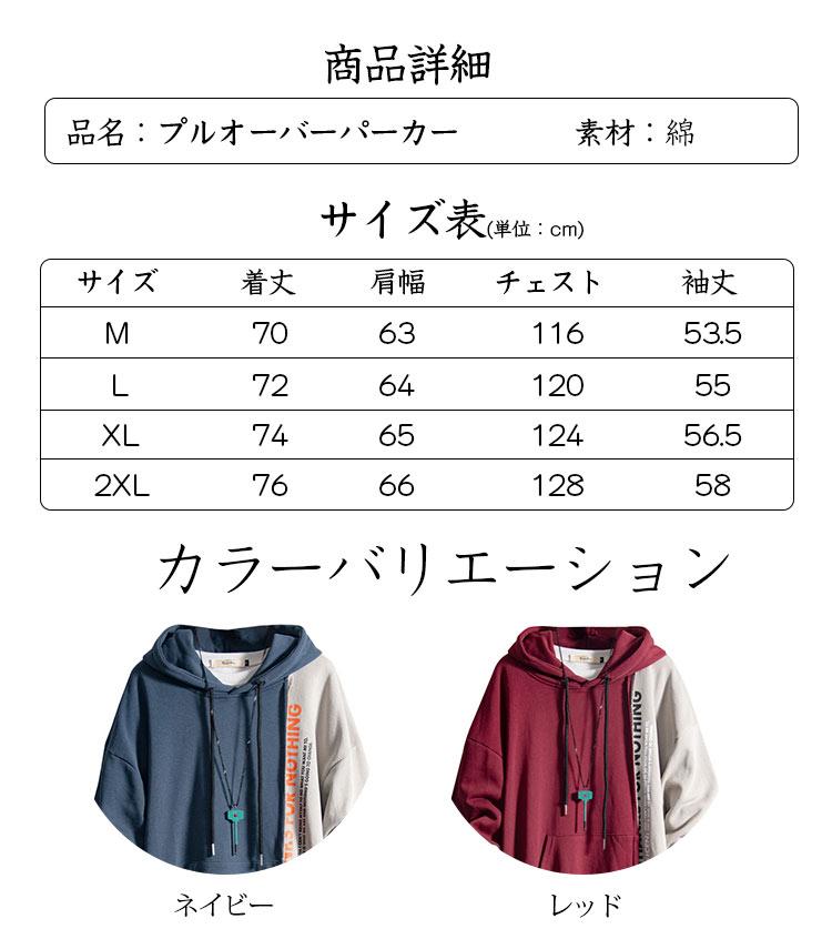男式日系连帽卫衣_14.jpg