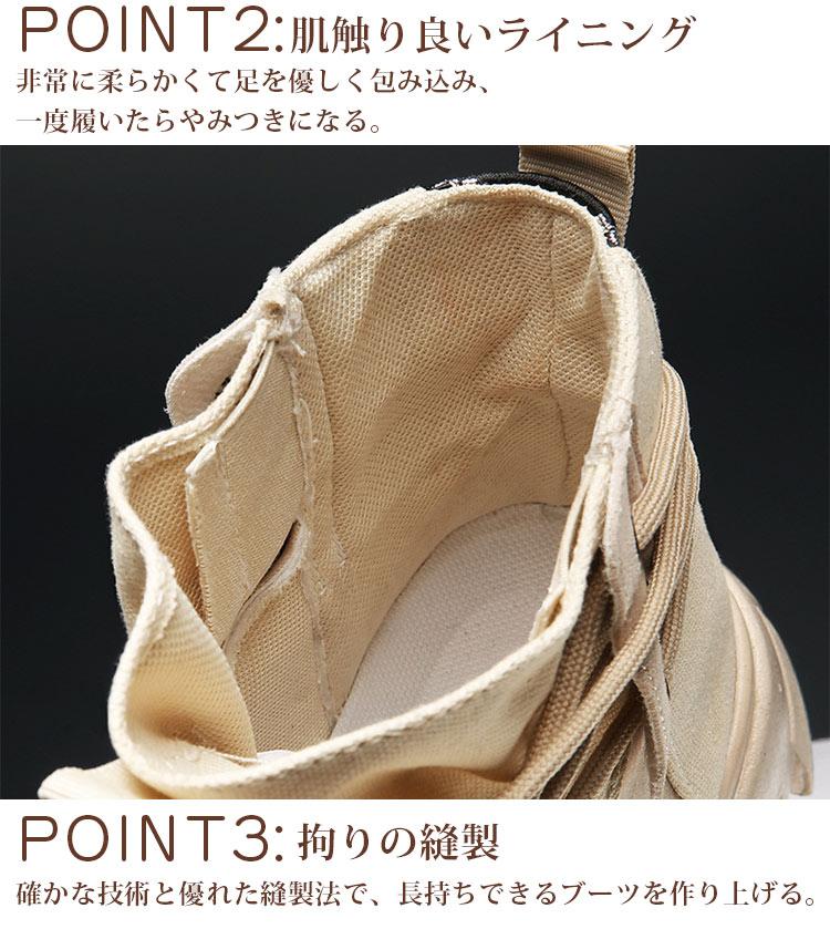 男式中帮马丁靴_31.jpg