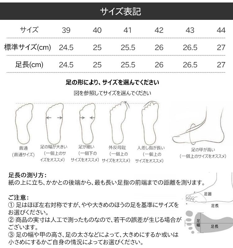 men-39-44.png