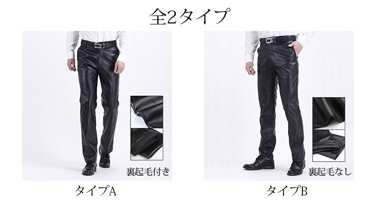 男士皮裤_27.jpg