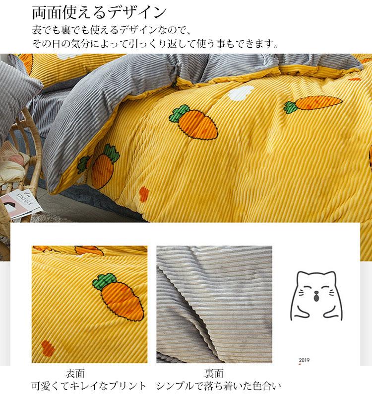 秋冬加绒床上四件套_08.jpg