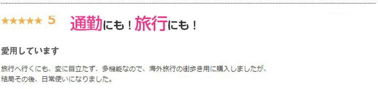 女式尼龙斜跨包_10.jpg