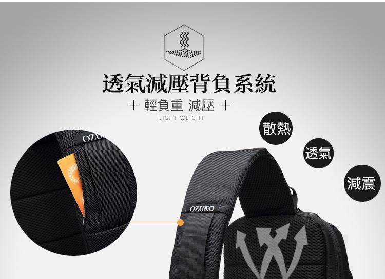 男士防盜胸包透氣減壓系統