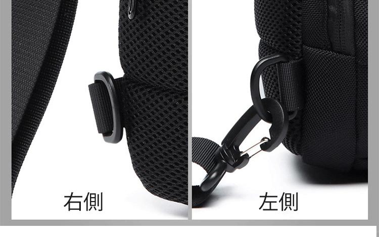 男士防盜胸包雙釦設計