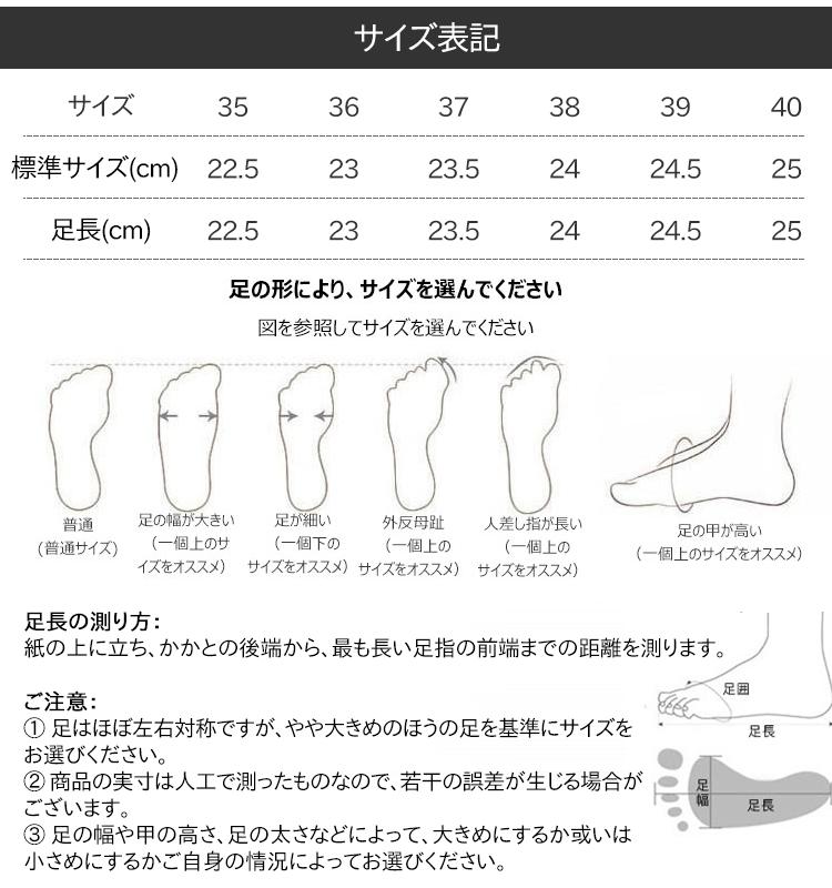 women-35-40.png