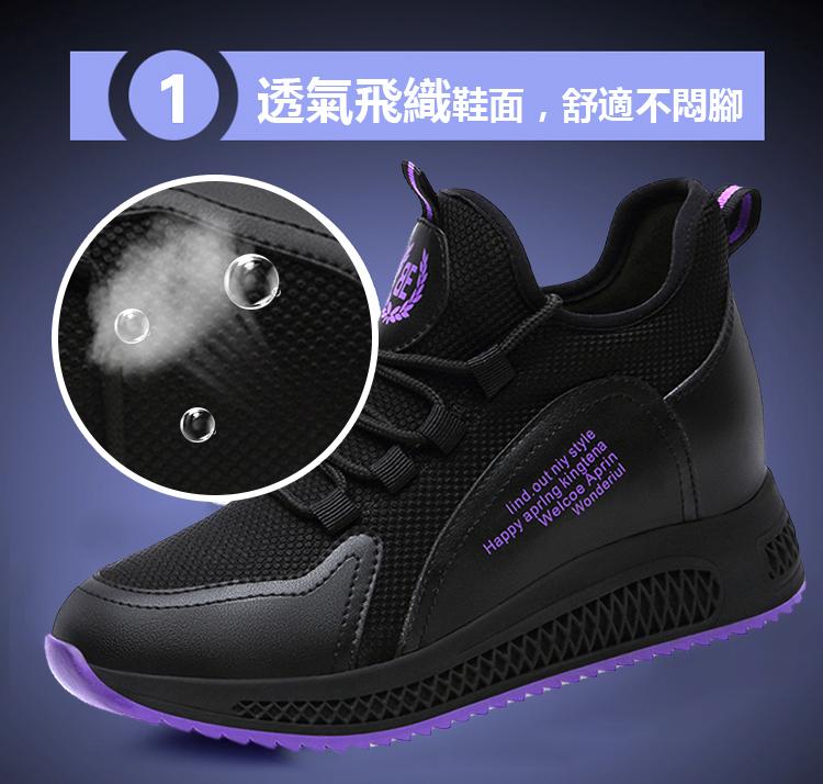 時尚運動鞋跑鞋透氣飛織鞋面