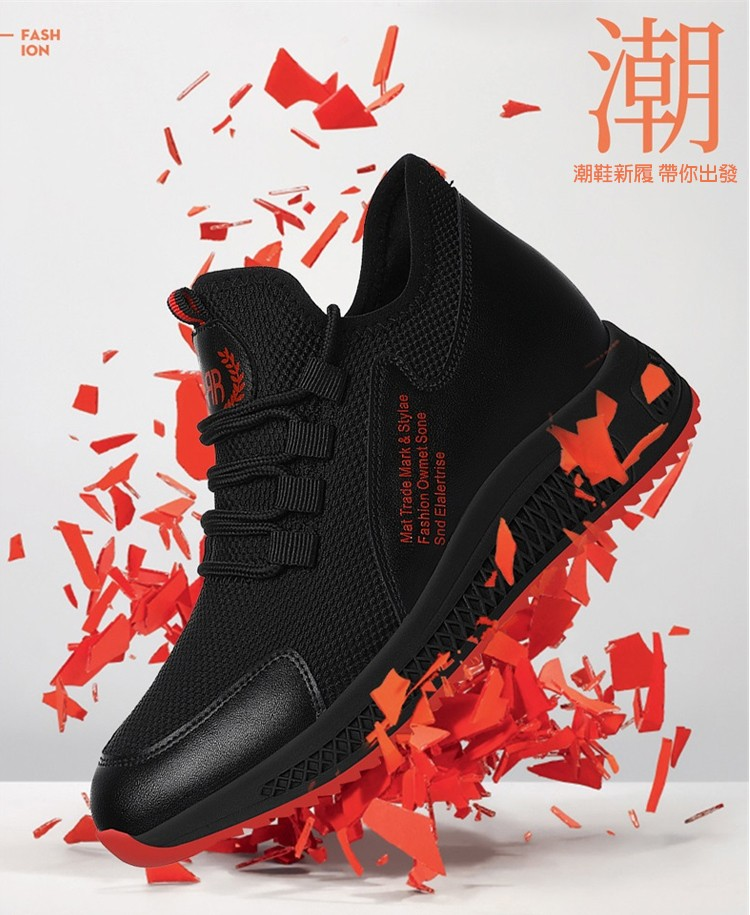時尚運動鞋跑鞋