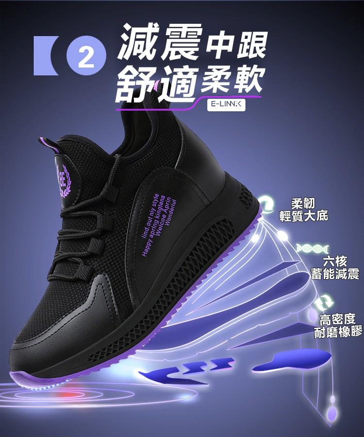 時尚運動鞋跑鞋減震中跟舒適柔軟
