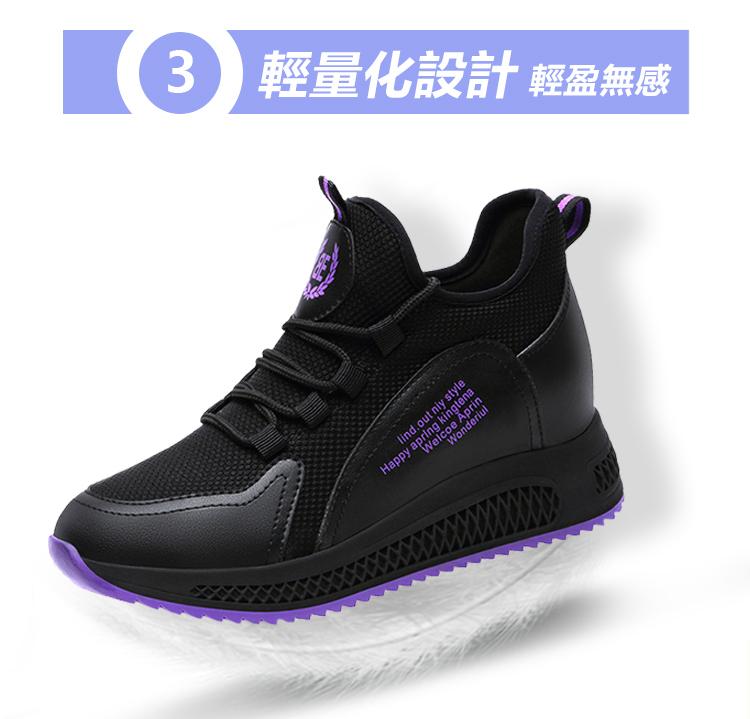 時尚運動鞋跑鞋輕量化設計