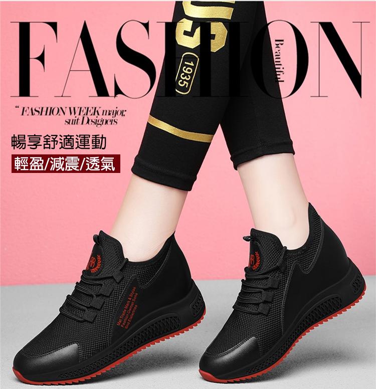 時尚運動鞋跑鞋暢享舒適運動