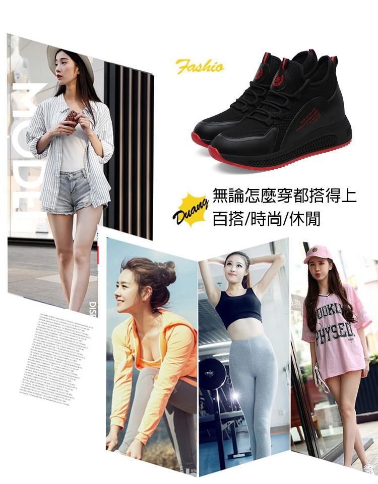 時尚運動鞋跑鞋百搭時尚
