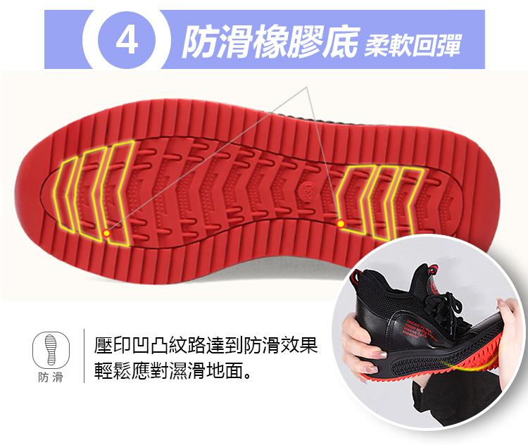 時尚運動鞋跑鞋防滑橡膠底