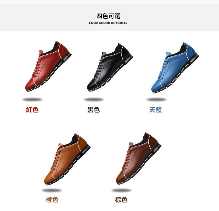 商務增高牛皮鞋五色可選