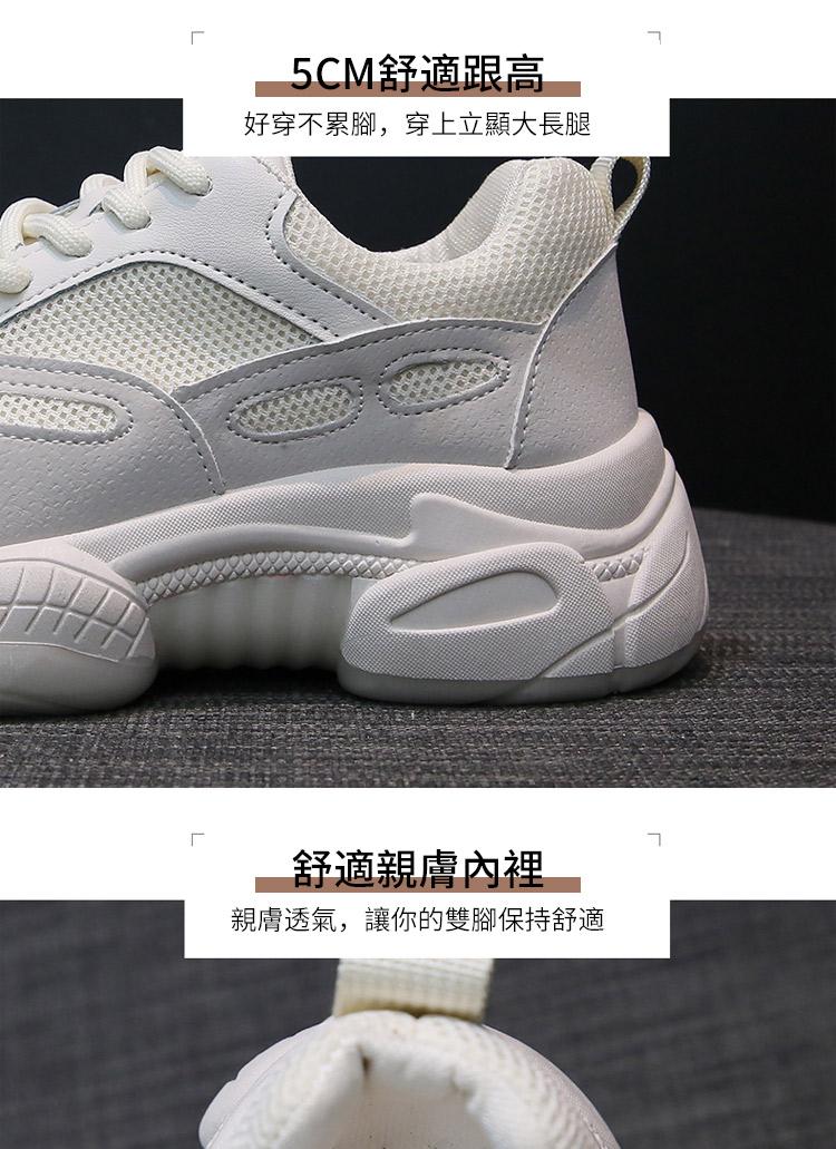 休閒運動鞋增高鞋5cm隱形增高鞋