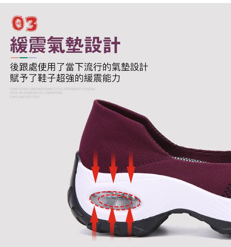 透氣彈力飛織鞋運動鞋緩震氣墊設計