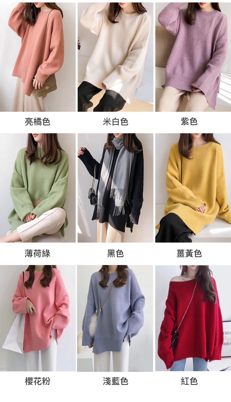 針織毛衣多種顏色展示