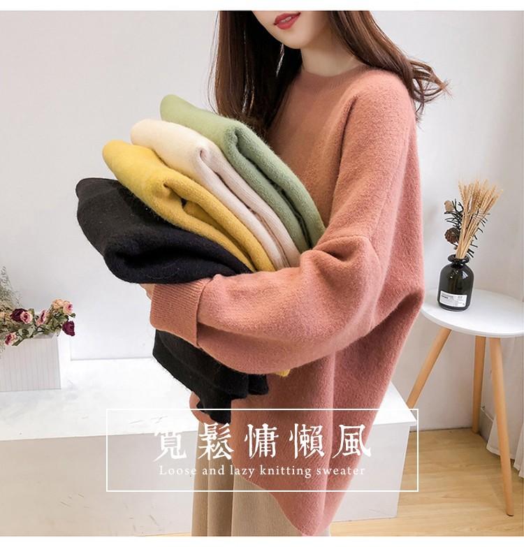 橘色針織毛衣模特特寫