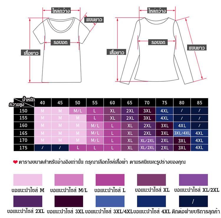 纯棉条纹T恤_27.jpg