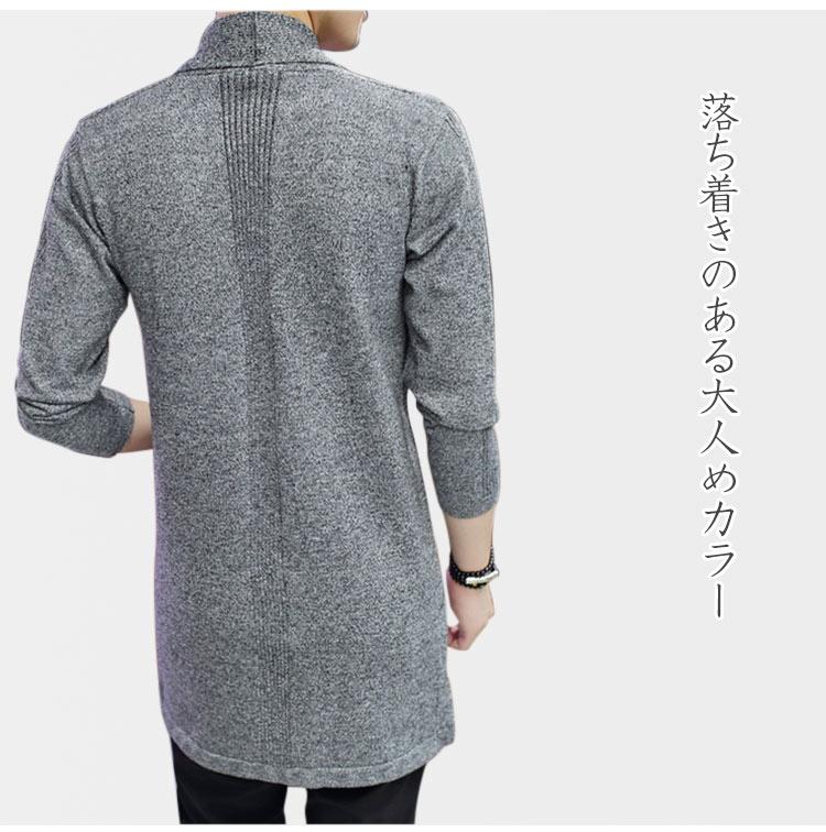 男士针织衫_15.jpg