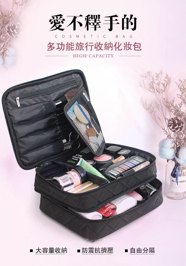 多功能旅行收納化妝包