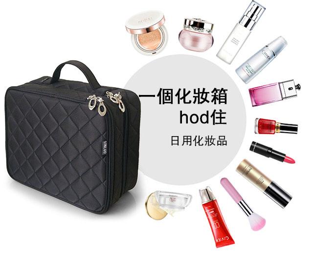 一個化妝包可收納化妝品品類