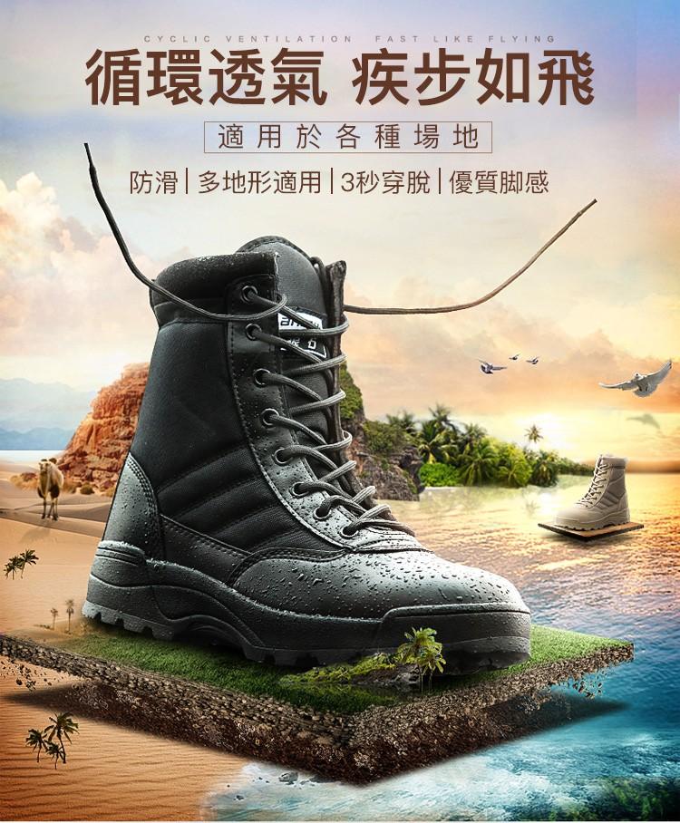 沙漠靴_21.jpg
