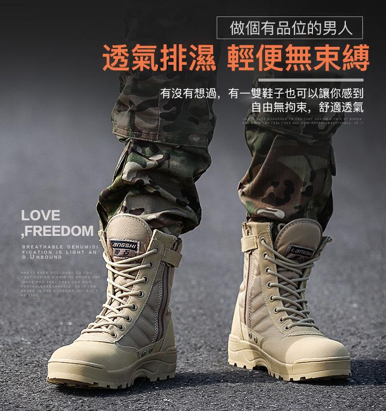 沙漠靴_26.jpg