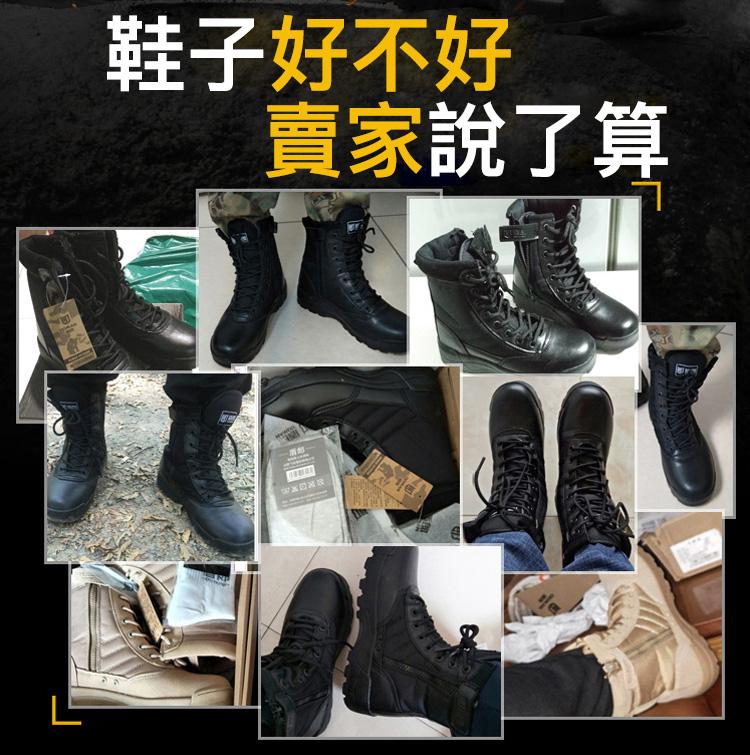 沙漠靴_24.jpg