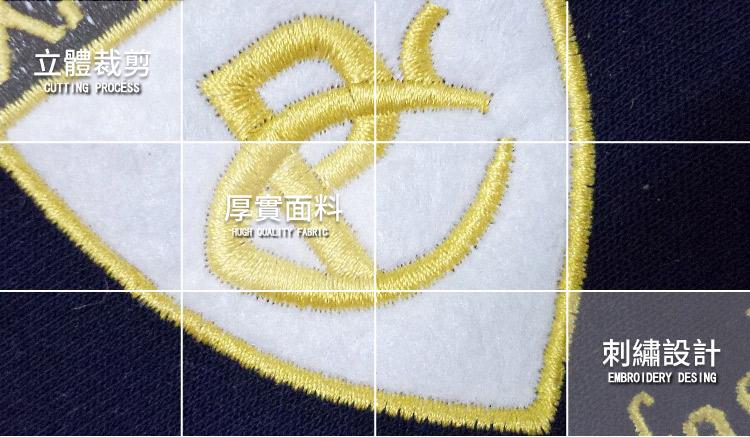 运动衣_09.jpg