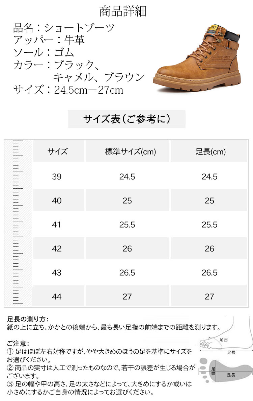 X19120502L-防水工装马丁靴_18.jpg