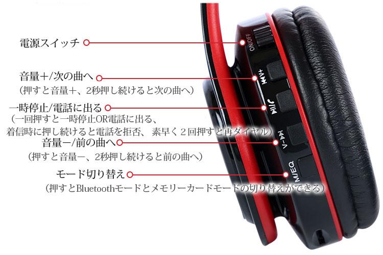 头戴式蓝牙运动耳机_12.jpg