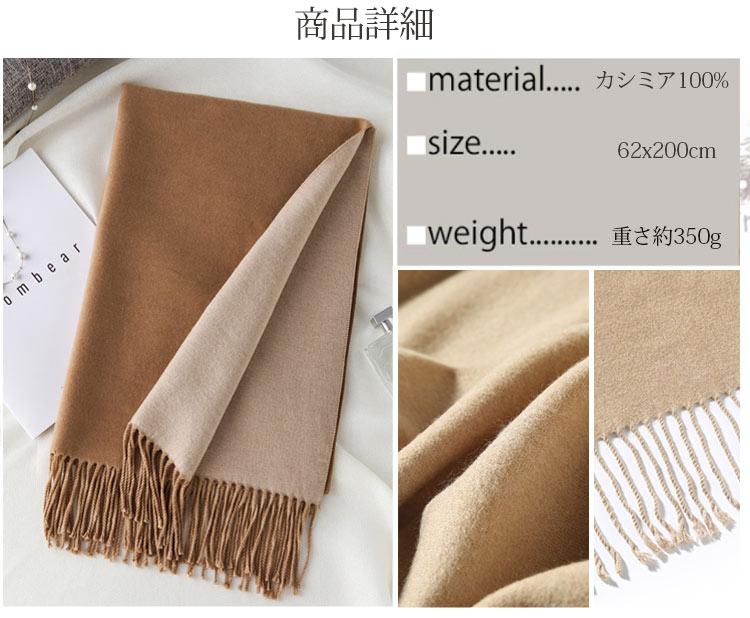 女式加厚羊绒围巾_29.jpg