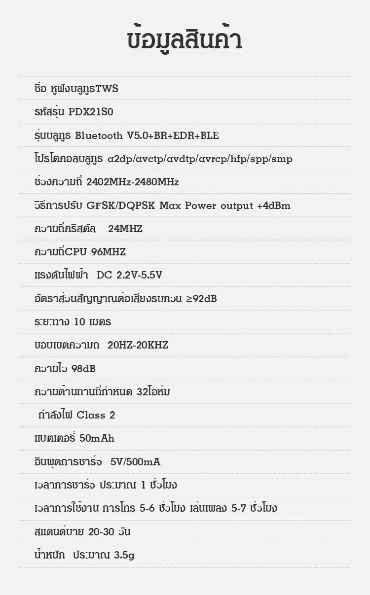 TWS炫酷蓝牙耳机_15.jpg