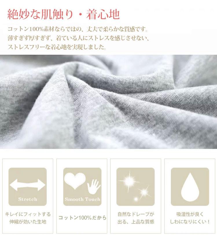 男士高领针织衫_02.jpg